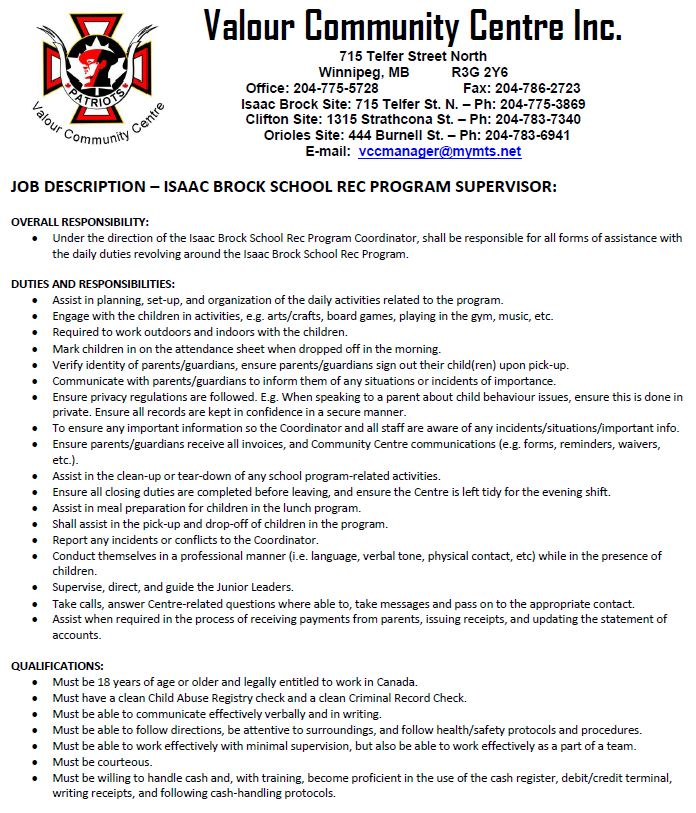 IBSRP Supervisor - For Public Posting